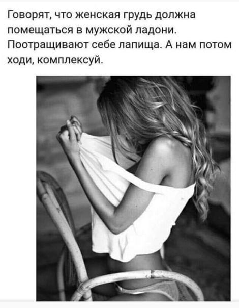 Фотография Нежный_Яд